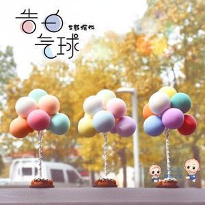 汽車擺件 汽車擺件告白氣球車內可愛創意個性裝飾車載中控台儀表台香水氣球 多色