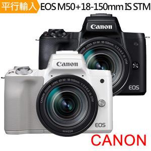 CANON EOS M50+18-150mm IS STM 單鏡組*(中文平輸)-送桌上型腳架+讀卡機+清潔組+保護貼