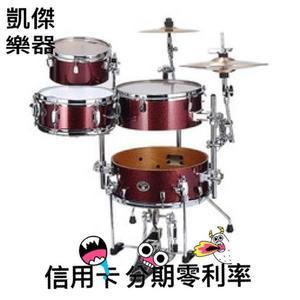 凱傑樂器 TAMA VD46CBCN 旅行鼓組 (紅色) 含架 不含鈸  爵士鼓 公司貨