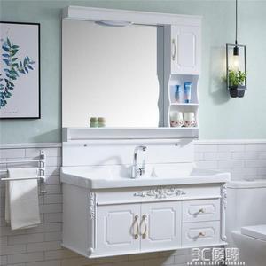 浴室櫃組合現代簡約衛浴櫃洗手臉盆櫃組合面盆櫃洗漱台衛生間鏡櫃HM 3c優購