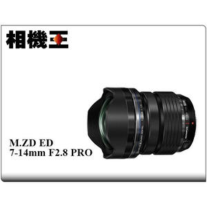 ★相機王★Olympus M.ZUIKO DIGITAL ED 7-14mm F2.8 PRO 平行輸入