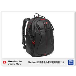 【分期0利率,免運費】Manfrotto 曼富圖 Minibee-120 PL Backpack 旗艦級小蜜蜂雙肩背包 (PL MB 120,公司貨)