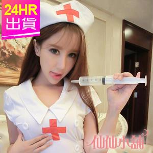 角色扮演道具 透明 塑膠針筒 醫護人員護士角色扮演 派對配件 拍照道具 仙仙小舖