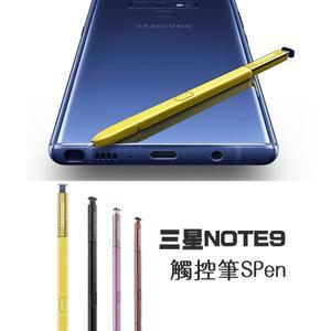 三星 手機 S pen SPen Samsung NOTE9 觸控筆 手寫筆 副廠 平輸 BOXOPEN