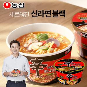 韓國 農心 超進化 黑辛拉麵 (大碗裝) 101g 辛拉麵 黑辛拉麵 頂級辛拉麵 泡麵 拉麵 杯麵 韓國泡麵