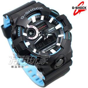 G-SHOCK GA-700PC-1A 音樂風格 雙顯設計 霓虹藍 男錶 多功能 電子錶 GA-700PC-1ADR CASIO卡西歐