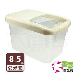 UdiLife 生活大師 美廚 日式 滑蓋 儲米箱/米桶-附量米杯 [大番薯批發網 ]