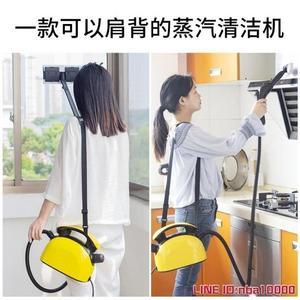 蒸汽清洗機蒸汽清潔機洗車機多功能高溫高壓油煙機空調廚房家用清洗機蒸氣機 MKS摩可美家