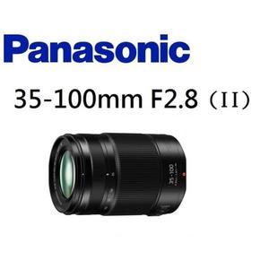 [EYE DC] PANASONIC LUMIX G X VARIO 35-100mm F2.8 II POWER O.I.S. 松下公司貨 3年保(12.24期0利率)