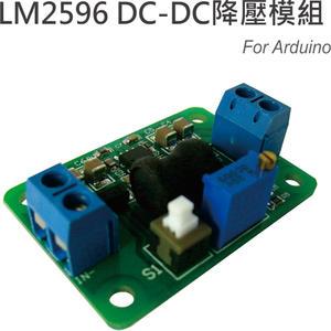 LM2596 DC-DC可調輸出電源降壓轉換模組