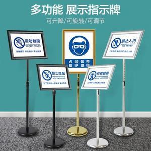 不銹鋼立牌指示牌立式A3廣告牌水牌展示架A3酒店導向牌落地展示牌igo『小琪嚴選』