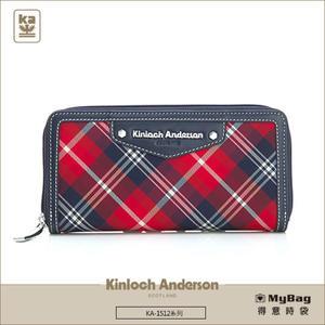 Kinloch Anderson 金安德森 皮夾 英式學院 紅/藍 經典格紋長夾 牛皮女夾 KA151204  MyBag得意時袋