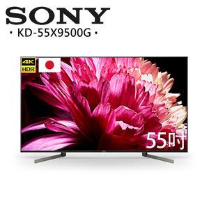 【SONY 索尼】55型4K HDR連網智慧電視 KD-55X9500G