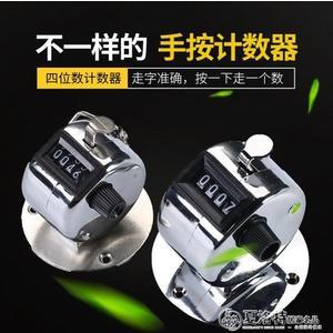 念佛計數器 jzr手動金屬機械沖床點數器 人流量客流量圓形取數器 【熱賣新品】