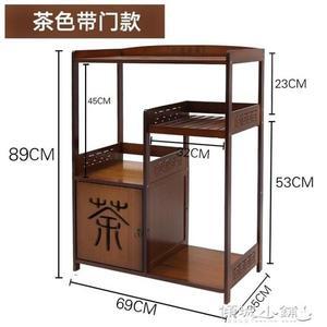 飲水機櫃 楠竹餐邊櫃飲水機櫃儲物櫃架子茶水飲水機架實木置物架功夫現代JD 傾城小鋪