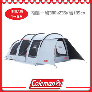 【Coleman 美國 隧道式2 -Room /Ldx+露營4-5人家庭帳】34599/別墅帳/一房一廳/客廳帳