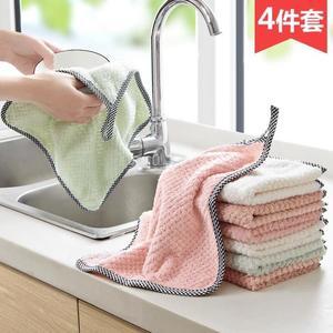 抹布加厚洗碗巾珊瑚絨擦桌布毛巾可掛式擦手巾不掉毛吸水清潔抹布