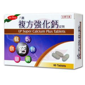 六鵬 複方強化鈣(60粒/盒)x1