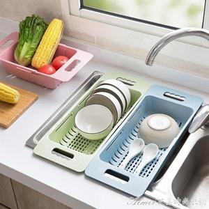 置物架 可伸縮水槽瀝水架置物架塑膠放碗筷架子家用廚房碗碟架蔬菜收納架 艾美時尚衣櫥 YYS