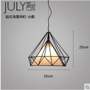 美術燈 北歐現代餐廳吊燈簡約工業風創意鳥籠loft藝術鑽石鐵藝吧台燈(小號)-不含光源