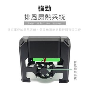 HANLIN-LSD3 圖片式創新簡易迷你微型電動雷射雕刻機 旋轉軸 鐳射激光混和切割打標機 客製化數控PC