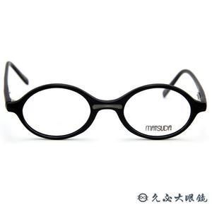 MATSUDA 日本手工眼鏡 復古 小框 2850 BL 霧黑 久必大眼鏡