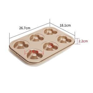 吐司模具愛心型甜甜圈蛋糕模具烘焙不粘烤盤「潮咖地帶」
