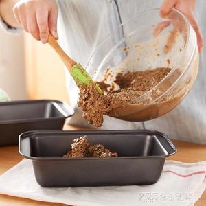 烘焙模具 長方形不黏土司模 面包模具 不沾吐司模具 烤箱模具igo 探索先鋒