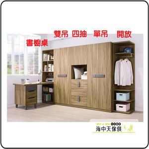 {{ 海中天休閒傢俱廣場 }} C-41 摩登時尚 臥室系列 A86-04 佛羅倫斯2尺四抽衣櫥