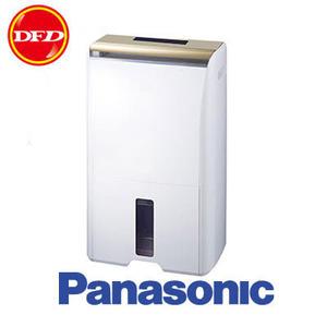 PANASONIC 國際牌 除濕機 F-Y26DHW 13公升 靜音滴水 智慧乾衣 全新公司貨
