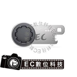 【EC數位】GoPro 板手工具 ATSWR-301 手轉螺絲板手 +  開瓶器
