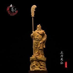黃楊木雕 辦公室實木雕刻工藝品人物佛像擺件武財神立刀關公