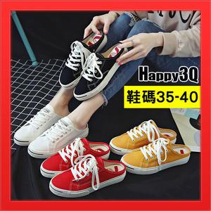 懶人鞋帆布鞋拖鞋綁帶拖鞋運動鞋子散步鞋子休閒鞋子-白/黃/黑/紅35-40【AAA4302】預購