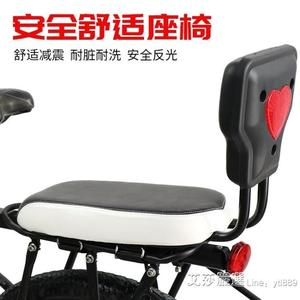 自行車後座墊加厚帶靠背山地車載人貨架座墊防水兒童座椅扶手後置 艾莎嚴選YYJ