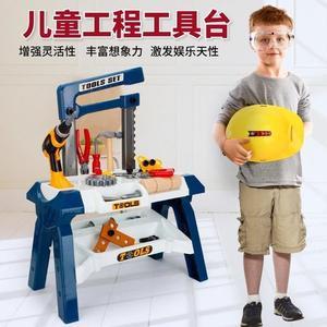 *粉粉寶貝玩具*新款寶寶仿真維修修理工具台~小小工程師維修工具台玩具組~兒童工程工具台
