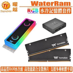 [地瓜球@] 曜越 thermaltake WaterRam RGB 水冷 記憶體 套件 (DDR4 3200MHz 16GB)