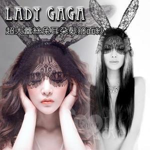 超大蕾絲兔耳朵髮箍面紗 lady gaga 夜店舞會派對表演性感裝扮【535334】