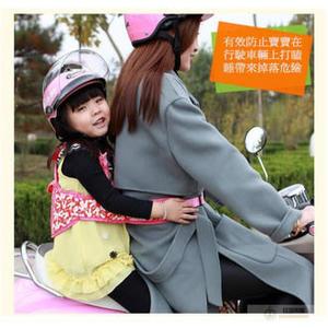 【兒童機車安全帶】機車安全帶 摩拖車安全背巾 兒童安全帶 防走失帶 四點式安全扣環  安全背帶