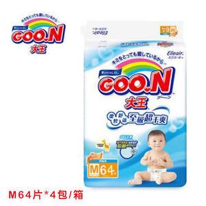 日本大王 頂級E-Plus紙尿布 限量販售 (M/L/XL 箱購*4包)