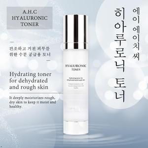 韓國 AHC 玻尿酸保濕化妝水100ml 神仙水【23639】