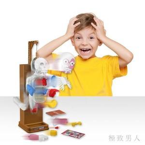 嚇人玩具仿真人體模型拼裝成人恐怖骷髏惡搞發泄整蠱玩具 XW4133【極致男人】