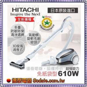 HITACHI日立吸塵器【CVSK11T】610W免紙袋【德泰電器】