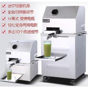 甘蔗機格盾商用甘蔗榨汁機器不銹鋼全自動電動商用甘蔗機立式臺式 免運DF