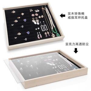 耳環架防塵首飾架收納盒耳釘板戒指托盤掛牆飾品架子珠寶展示道具