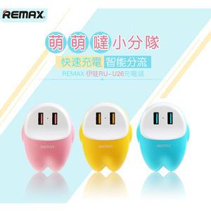 REMAX 伊娃系列 雙U 精巧可愛智能分流雙孔速充插頭/ 充電插頭/ USB充電頭