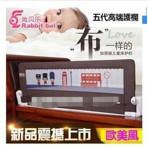 兒童床護欄  床邊圍欄200CM【潮咖範兒】