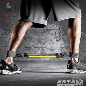 練踢拉力繩彈力繩爆發力拉力器腿部阻力繩籃球彈跳訓練器健身器材  遇見生活