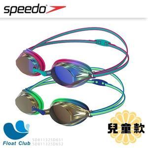 Speedo 兒童競技泳鏡 鏡面 Vengeance 玉石藍綠 綠光金