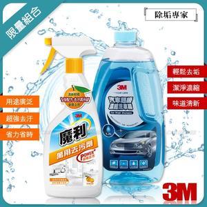 【愛車族購物網】3M 超級濃縮洗車精PN-38012+3M 魔利萬用去污劑 ((超值組合))