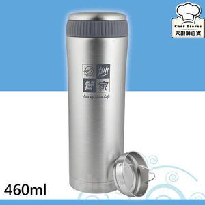 妙管家保溫杯不鏽鋼保溫瓶附濾網460ml杯蓋可收納茶包-大廚師百貨